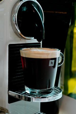 rytine kava karšta verdanti kava skani labai gardi